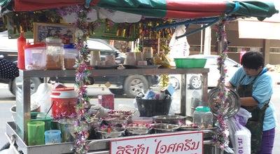 Photo of Ice Cream Shop ไอศรีมกะทิสดมะพร้าวอ่อน. บุฟเฟ่ต์เครื่อง at Bangbuathong 11110, Thailand