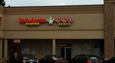 Photo of Chinese Restaurant Bo Bo Garden Asian Cuisine at 5181 Buford Hwy Ne, Atlanta, GA 30340, United States