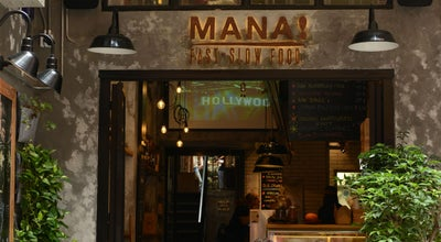 Photo of Vegetarian / Vegan Restaurant Mana! Fast Slow Food at 92 Wellington St, Central, Hong Kong