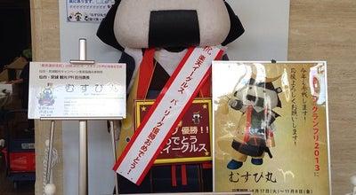 Photo of Monument / Landmark むすび丸 お出迎えの場所 at 青葉区本町3-8-1, 仙台市 980-8570, Japan