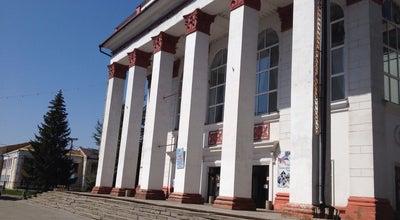 Photo of Theater Липецкий драматический театр at Пл. Константиновой, 3, Липецк 398007, Russia