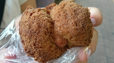 Photo of Donut Shop 琉球銘菓 三矢本舗 道の駅許田店 at 許田17-1, 名護市, Japan