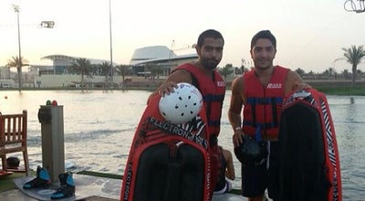 Photo of Water Park Al Forsan Wakeboarding Water Park at United Arab Emirates