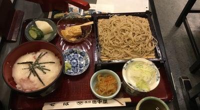 Photo of Food 横浜 田中屋 取手ボックスヒル店 at 中央町2-5, 取手市 302-0014, Japan