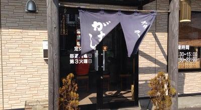 Photo of Food スタミナラーメン がむしゃ at 筑穂1-13-2, つくば市, Japan