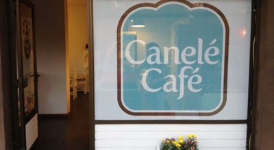 Photo of Coffee Shop Canelé Café at Manuel Montt 1379, Providencia, Chile