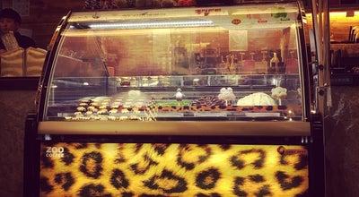 Photo of Cafe Zoo Coffee at 哈尔滨市道里区爱建路与上海街交口, China