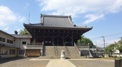 Photo of Buddhist Temple 御滝山不動尊 at 金杉6-25-1, 船橋市, Japan