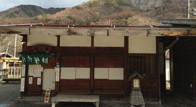 Photo of Japanese Restaurant 奈良井宿楽々亭 at 奈良井1127, 塩尻市, Japan