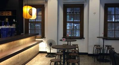 Photo of Japanese Restaurant 臺中市役所 Taichung Shiyakusho at 台中市西區民權路97號, Taiwan
