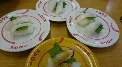 Photo of Sushi Restaurant スシロー 大府店 at 中央町1-222, 大府市 474-0025, Japan
