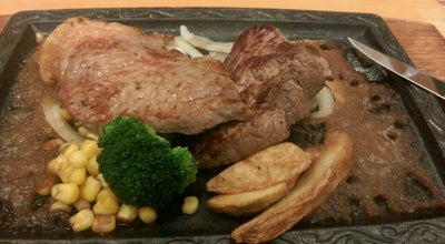 Photo of Steakhouse ステーキ宮 酒田店 at あきほ町651-5, 酒田市 998-0828, Japan