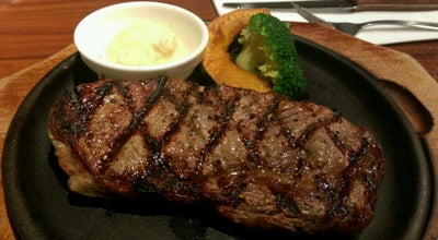 Photo of Steakhouse 18½ Steakhouse at 深沢1312, 御殿場市 412-0023, Japan