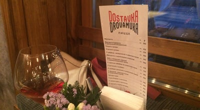 Photo of Pizza Place дрова мука at Красный Проспект 37, Новосибирск, Russia