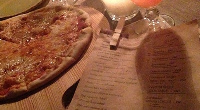 Photo of Pizza Place V'DROVA at Ул. Муравьева-амурского, 15, Хабаровск, Россия, Khabarovsk 680000, Russia