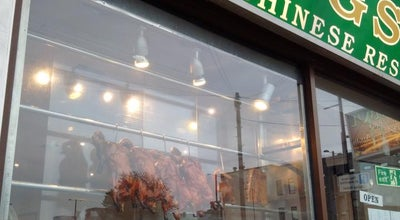 Photo of Chinese Restaurant Wings at 36 York Road, Southend-on-Sea SS1 2BD, United Kingdom