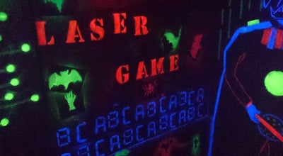 Photo of Arcade Star Game at Tunisia