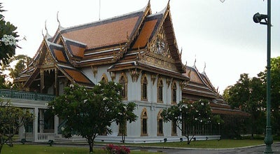 Photo of History Museum พระที่นั่งพิมานปฐม at Thailand
