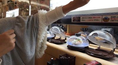 Photo of Sushi Restaurant くら寿司 米子店 at 皆生5-265, 米子市 683-0003, Japan