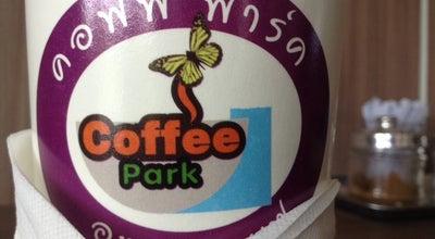 Photo of Coffee Shop Coffee Park at โครงการอุทยานการอาชีพชัยพัฒนา จังหวัดนครปฐม 447/2, อ.เมือง 73000, Thailand