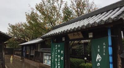 Photo of Hot Spring サンスパ 大村ゆの華 at 森園町663-3, 大村市 856-0815, Japan
