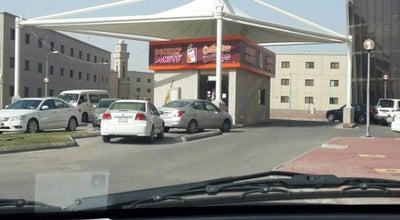 Photo of Cafe Dunkin' Donuts-KFUPM at Kfupm Mall, Dhahran 31261, Saudi Arabia