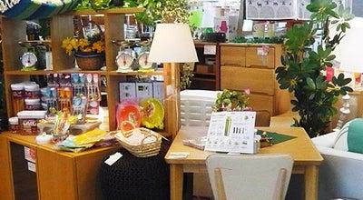 Photo of Thrift / Vintage Store 再良市場 名古屋北店 at 北区落合町176, Nagoya-shi 462-0017, Japan