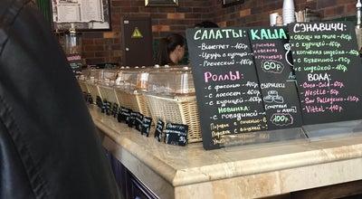 Photo of Coffee Shop Кофепорт at Мфк «город Столиц», Moscow, Russia