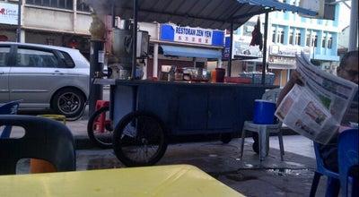 Photo of Breakfast Spot Warung Mak Minah at Kg Anjung Batu, Malaysia