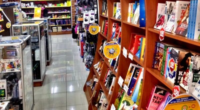 Photo of Bookstore NT Biga at Sakarya Mh. Bayram Sk. No:8, Çanakkale 17200, Turkey