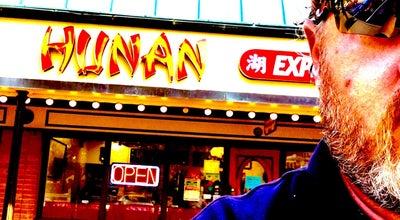 Photo of Chinese Restaurant Hunan Express at 127 Baxter Shops, Ballwin, MO 63011, United States