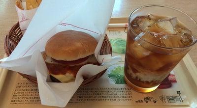 Photo of Burger Joint モスバーガー 福岡穂波店 at 椿192-1, 飯塚市, Japan