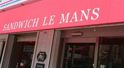 Photo of Sandwich Place サンドウィッチ ルマン 南口本店 at 南口2-12-14, 宝塚市 665-0011, Japan