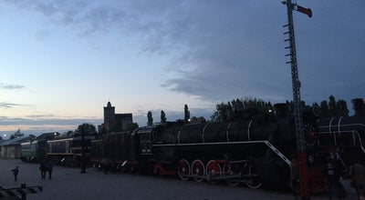 Photo of History Museum Музей історії та залізничної техніки Південної залізниці at Пл. Привокзальна, 1, Kharkiv, Ukraine