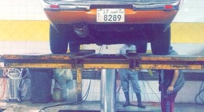Photo of Aquarium Harban Car Wash ~ at Ahmadi, Kuwait