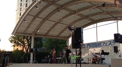 Photo of Park 門司港レトロ中央広場 at 門司区東港町1-12, 北九州市, Japan