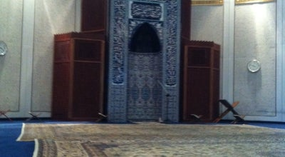 Photo of History Museum Beit Al Qur'an at Bahrain