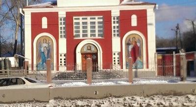 Photo of Church Церковь Во Имя Михаила Архангела at Ул. Большевистская, 229, Новосибирск, Russia