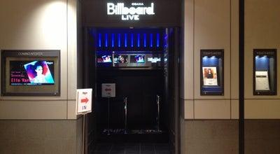 Photo of Jazz Club Billboard Live Osaka (ビルボードライブ大阪) at 北区梅田2-2-22, 大阪市 530-0001, Japan
