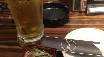 Photo of Sake Bar いいとこ鶏 at 大宮区大門町1-12, さいたま市 330-0846, Japan