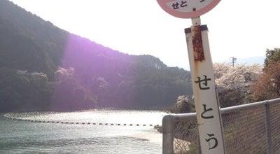 Photo of Lake 黒瀬ダム at 黒瀬, 西条市, Japan