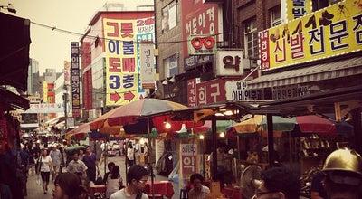 Photo of Market 남대문시장 (Namdaemun Market) at 중구 남대문시장4길 21, 서울특별시 04529, South Korea