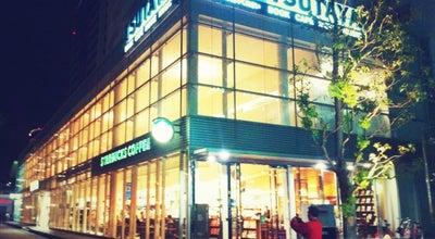 Photo of Coffee Shop Starbucks Coffee TSUTAYA 横浜みなとみらい店 at 西区みなとみらい4-7-1, 横浜市 220-0012, Japan