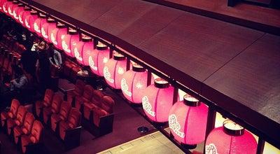 Photo of Theater 博多座 at 博多区下川端町2-1, 福岡市 812-0027, Japan