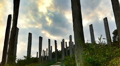 Photo of Public Art Wisdom Path 心經簡林 at Lantau Trail, Ngong Ping, Hong Kong