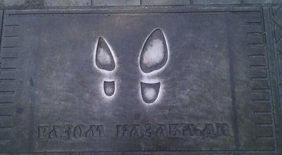 Photo of Outdoors and Recreation Фонтан «Купiдон» / Cupid fountain at Вул. Столярова, Дніпропетровськ, Ukraine