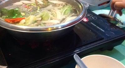 Photo of Asian Restaurant นั่งเล่นหมูจุ่ม @ Phayao at Mueang Phayao, Thailand