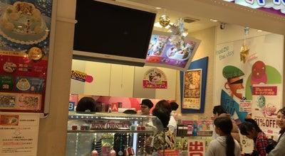 Photo of Ice Cream Shop サーティワン アイスクリーム イオンモール倉敷店 at 水江1, 倉敷市 710-0802, Japan