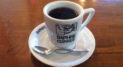 Photo of Cafe ダフネ珈琲館 半田店 at 岩滑西町9-101, 半田市, Japan