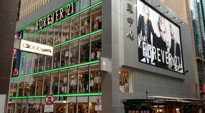 Photo of Clothing Store Forever 21 at Capitol Centre, 5-19 Jardine's Bazaar, Causeway Bay, Hong Kong